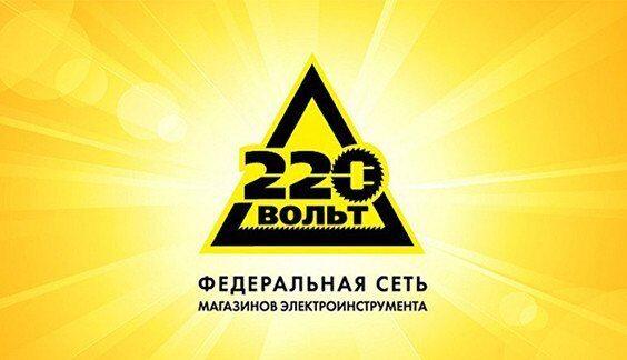 220 Вольт Интернет Магазин Челябинск